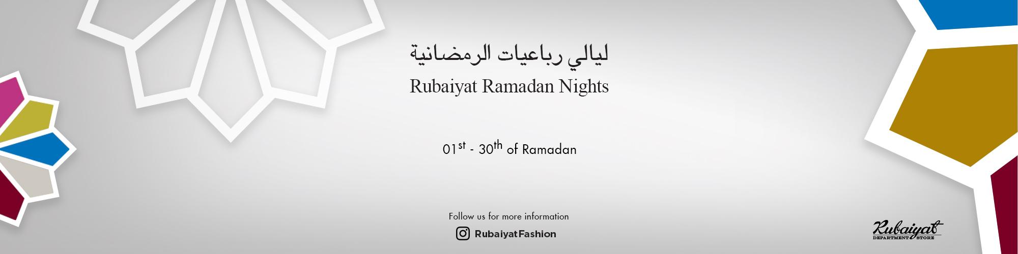 Ramadan-2016-web-banner-02
